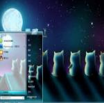 中秋月夜电脑主题 win7版 1.0