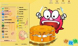 中秋快乐桌面主题 xp版 1.0