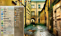城市的街角电脑主题 xp版 1.0