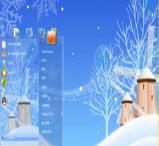 风车雪景电脑主题 win7版 1.0