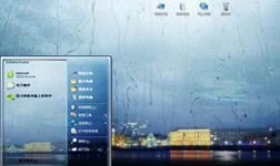 雨后玻璃电脑主题 xp版 1.0
