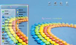 彩虹糖电脑主题 xp版 1.0
