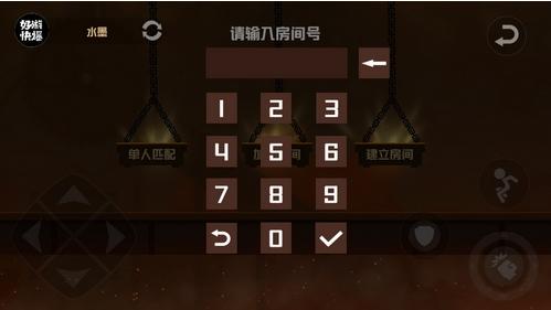 激斗火柴人手游下载 1.18.21.0 ios版