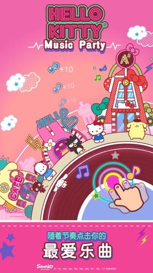 Hello Kitty音乐派对 1.1.4 iPhone版