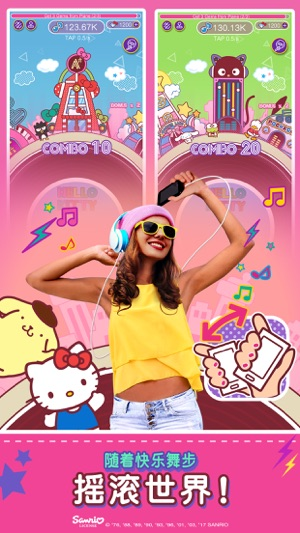 Hello Kitty音乐派对iPhone版