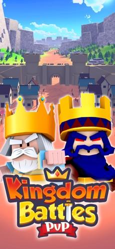 王国战争PVP