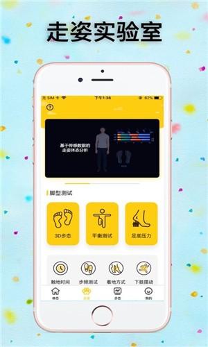 小布健康app