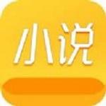 河豚小说app