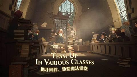 哈利波特魔法觉醒无名之书魔法石下怎么过?无名之书魔法石下通关攻略