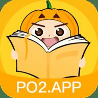 南瓜阅读 2.2.2 安卓版