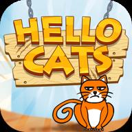 你好猫咪手游 1.5.5 安卓版