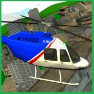 警察直升机模拟器2020手游 2.03 安卓版