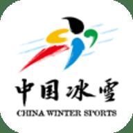 中国冰雪 2.2.2.0 安卓版