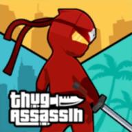 暴徒刺客游戲 1.0 安卓版