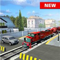 石油火车模拟器手游 1.0 安卓版