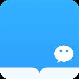 微信读书 5.2.5 正式版