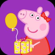小猪佩奇联欢会手游