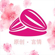 瓜子小说 2.0.5 安卓版