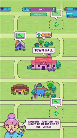 卡通小镇游戏