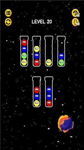 分类球球游戏
