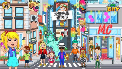 我的小镇纽约游戏