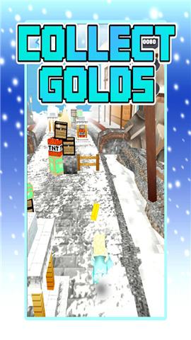 雪地冒险2021游戏