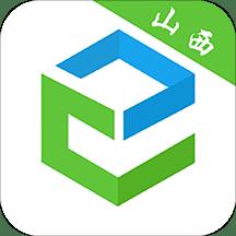 山西和教育 6.0.6 最新版
