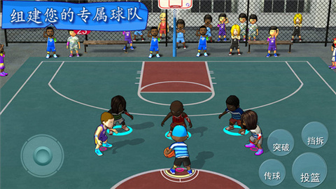 街頭籃球聯盟游戲