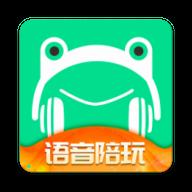 呱呱语音APP 1.6.5 最新版