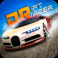 真正的漂移赛车游戏 1.0 安卓版
