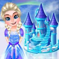 冰娃娃屋设计游戏 1.0.3 安卓版