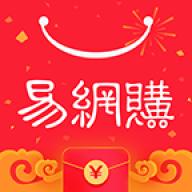 易網購 2.4.5 最新版