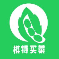 棋特买菜配送APP 1.0.4 最新版