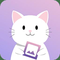 图叨叨破解版 1.4.0 高级版