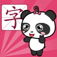 熊猫识字 2.1.1 安卓版