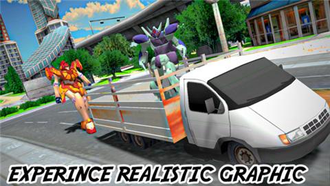 高达运输模拟器游戏