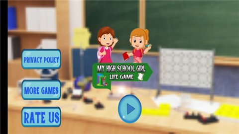 女孩高中生模拟器游戏