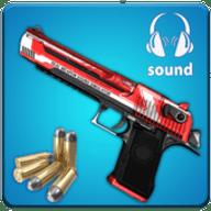 真正的武器枪声效果游戏 2.3 安卓版