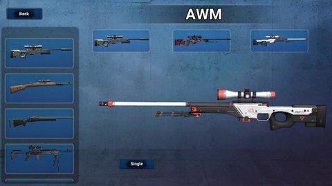 真正的武器枪声效果游戏