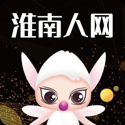 淮南人网 3.8.8 安卓版
