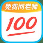 作业帮 13.9.0 安卓版