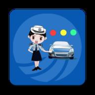 西宁智慧交通2021最新版 1.4.7 安卓版