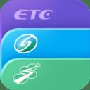 上海交通卡 202012.1 安卓版