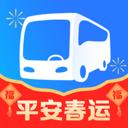 巴士管家 6.5.0 安卓版