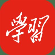 学习强国app 2.20.1 最新版