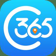 出行365 6.1.7 安卓版