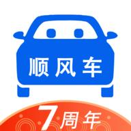 顺风车app 6.8.7 安卓版