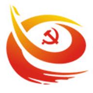 西寧智慧黨建信仰的力量2021 3.2.2 最新版