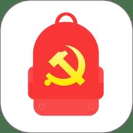 党员小书包 4.3.0.20200917 最新版
