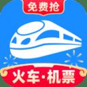 智行火车票最新版 9.5.4